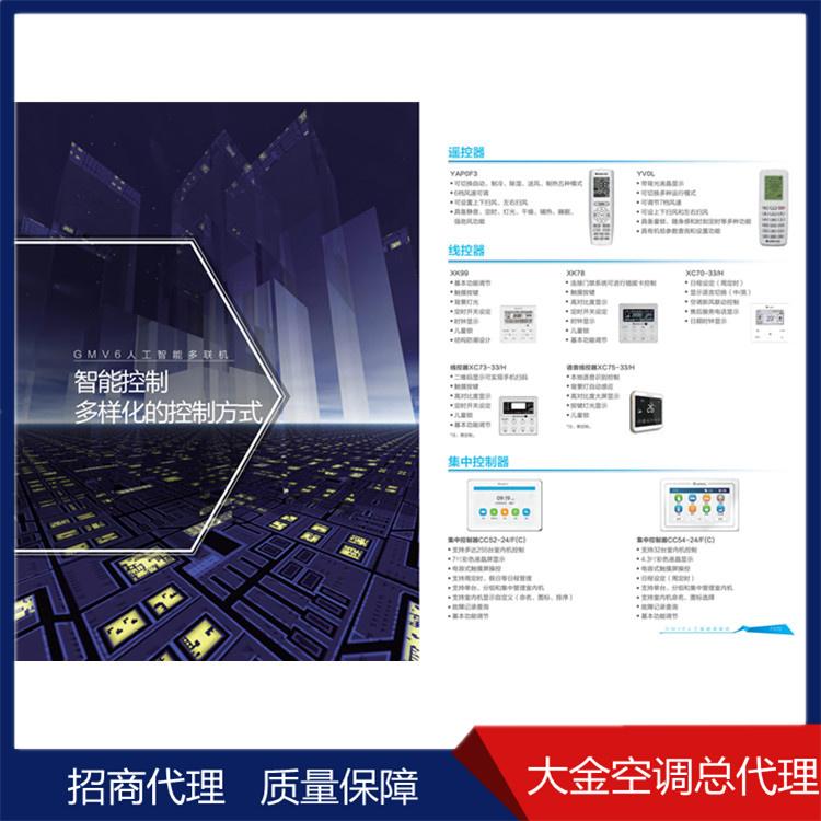 格力中央空调 上海写字楼中央空调安装用于三室一厅