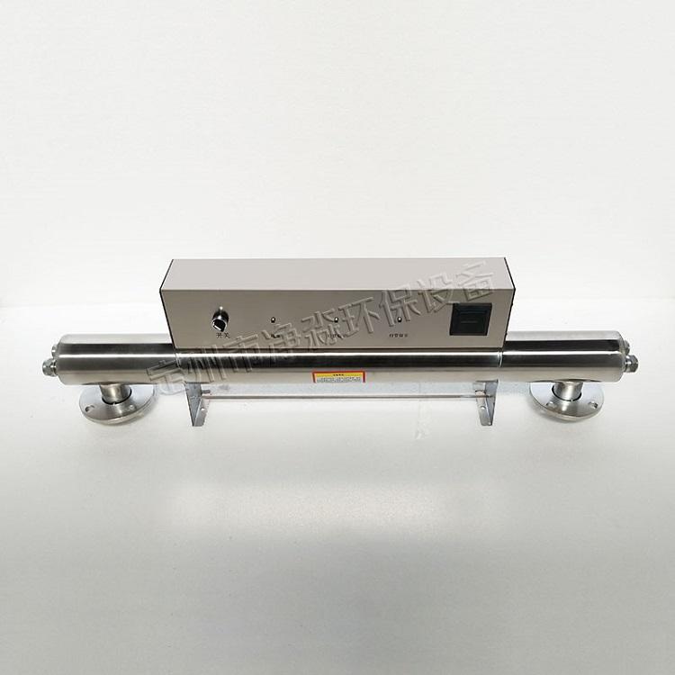 紫外净水仪 XJM-UVC-1320紫外线消毒装置便于管理