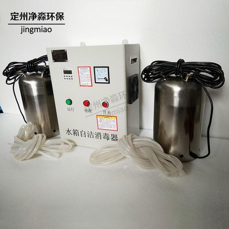 无菌水箱自洁器 SCII-20HB深度氧化处理仪注意事项少