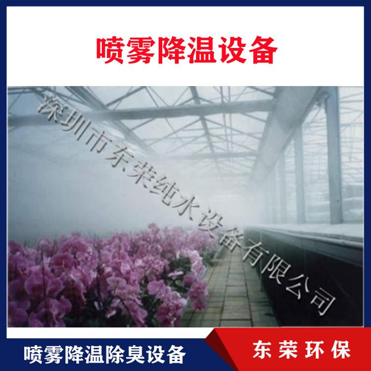 高压beplay体育官方网站beplay体育官方网站 郑州公园景观造雾beplay体育官方网站