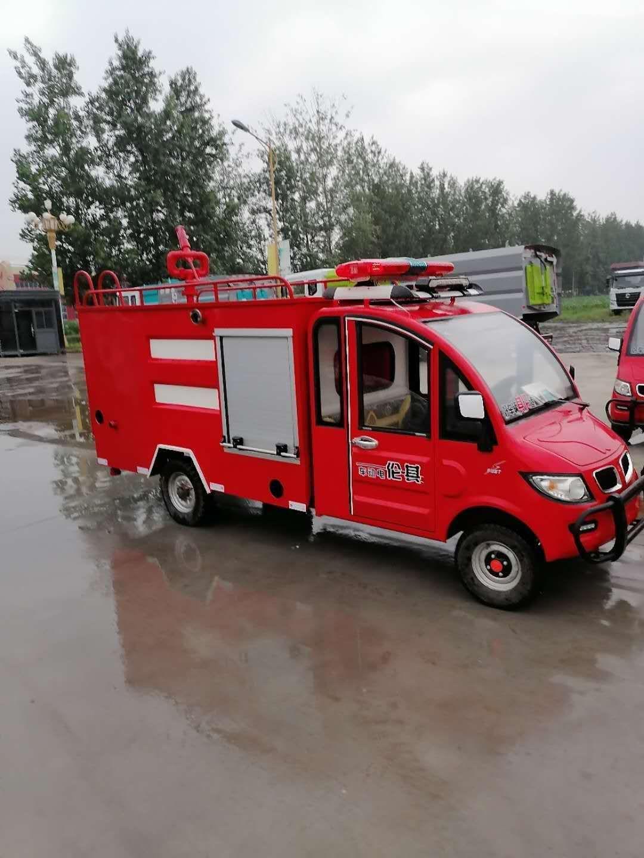 消防救援� 山�|普峰��酉�防��到付款