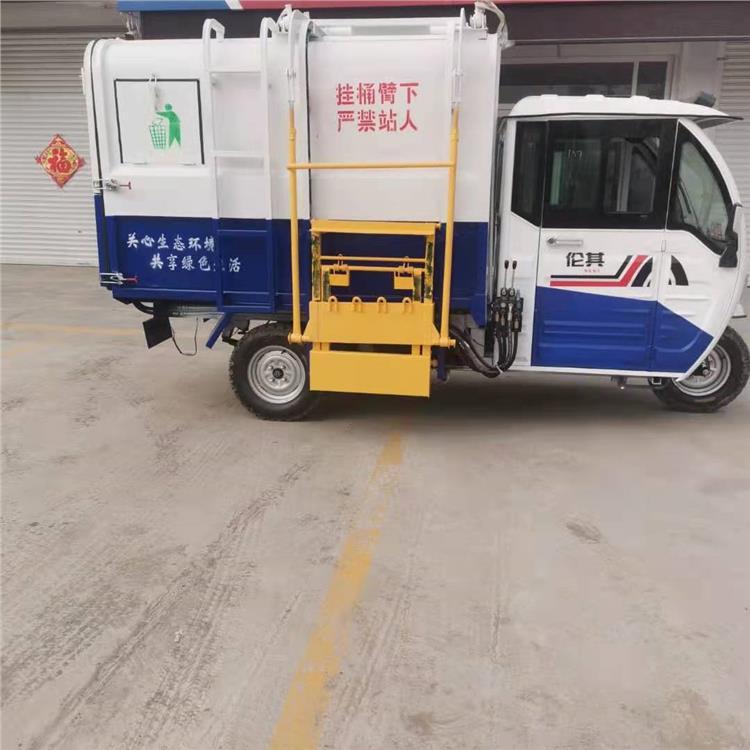 后装式垃圾车 湖北普峰液压围板垃圾车支持验厂