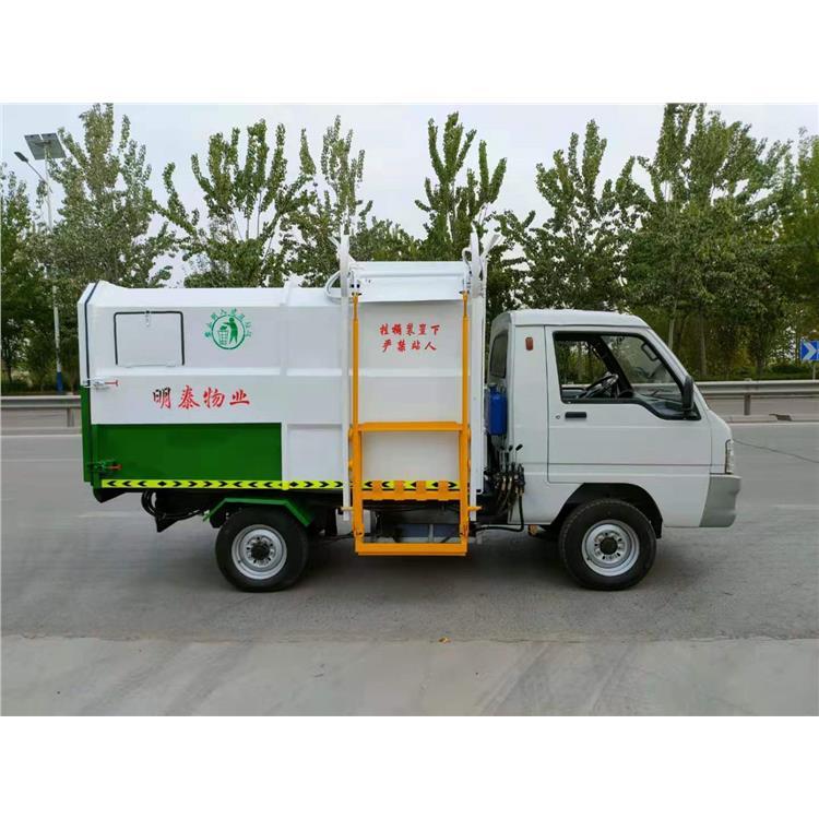 液压尾板垃圾车 山东普峰垃圾车生产厂家