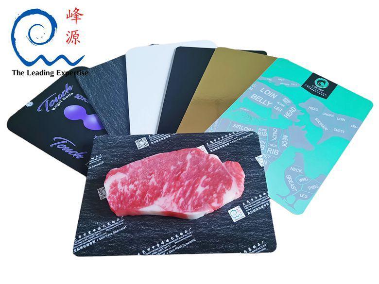 牛肉�N�w金板 食品�N�w包�b金卡