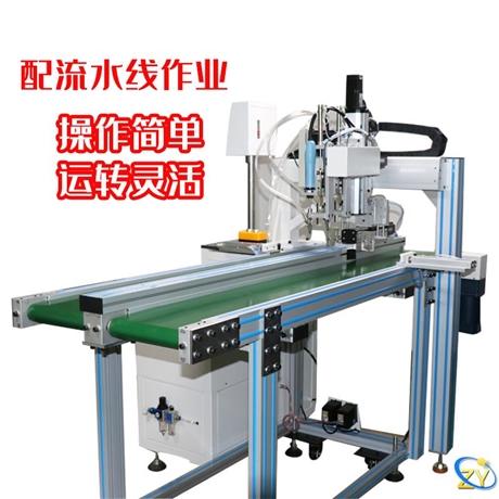 福建 在线式自动锁螺丝机 在线式自动拧螺丝机 稳定高效