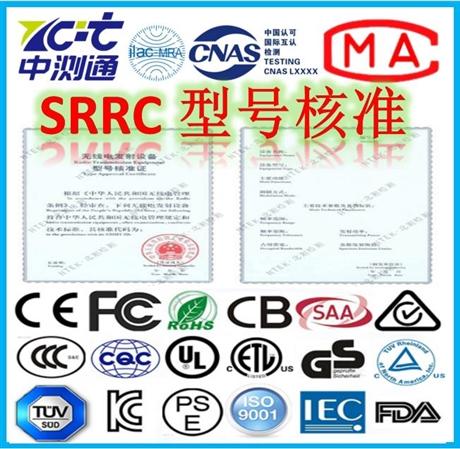 指纹锁-智能门锁CE认证-FCC认证价格优惠河南省南阳市