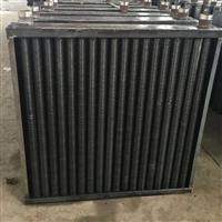 工业蒸汽散热器大厂家