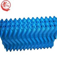 500*2000mmS波填料黑色PVC工业逆流塔填料 河北龙轩