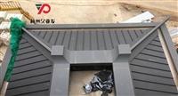 威海市铝镁锰板YX51-470厂家销售安装