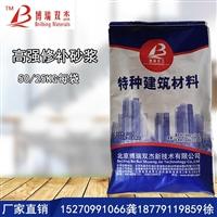 吉安环氧砂浆 环氧胶泥技术提高