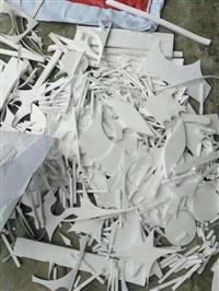 聚醚醚酮回收每公斤多少錢