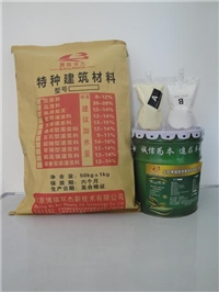 上饶万年县CGM-270灌浆料 水泥基灌浆料 加固灌浆料 C60灌浆料