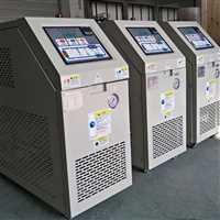 水模溫機  壓鑄模溫機品質保證