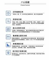 湖南长沙威胜集团DSZ331三相三线智能电度表3×100V电度表