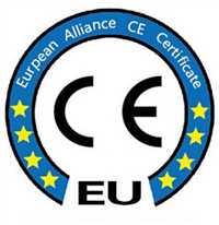 硬盤做CE認證的流程  中山CE認證機構