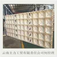 四川省綿陽市塑鋼模板報價