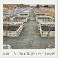 廣西柳州市塑鋼模板報價