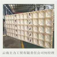 云南省臨滄市塑鋼模板生產廠家