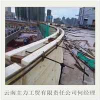 貴州省黔東南州塑鋼模板價格表