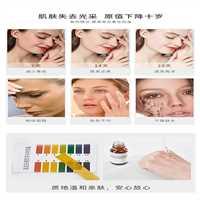 廣州ODM化妝品代加工谷胱甘肽原液貼牌源頭工廠