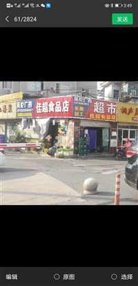 宁波市英伦吸塑灯箱
