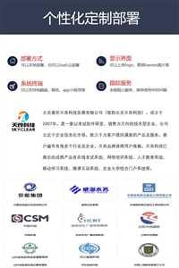 北京天良在線考試系統  校園考試系統  性能穩定