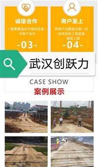 汉阳区建筑工地垫路钢板收费标准