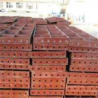 贵州异型钢模板批发商-厂家联系方式