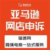 鹰潭市美国商标注册时间首选猫速 maosu123-com