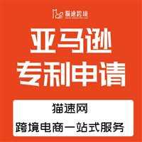 揭阳市美国商标怎么查询有没有被注册首选猫速 maosu123-com