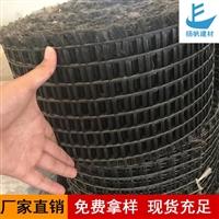 雞西玻纖土工格柵廠家 路面EGA玻纖格柵 雙向塑料土工格柵生產