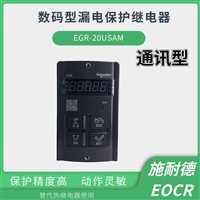 耐德漏电接地故障保护器EOCR-ELR-30RF7产品图片
