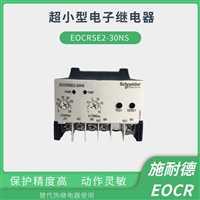 韩国三和EOCR-SE2-30NS电动机过载保护器产品说明