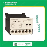 施耐德SchneiderEOCR-SE2-05NS电动机保护器产品说明